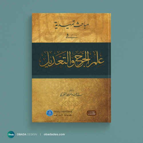 Obada-Design-books1