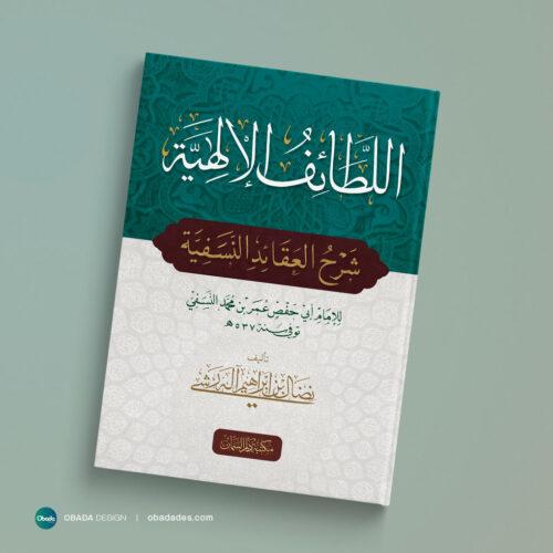 Obada-Design-books12